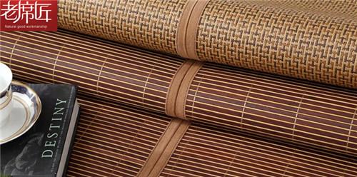 【批发】老席匠凉席 竹席工厂直销品质保证 若竹镜面席双面三件套