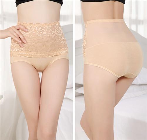 竹纖維 性感高腰提臀美體平角內褲 純棉塑身收腰大碼無痕三角褲