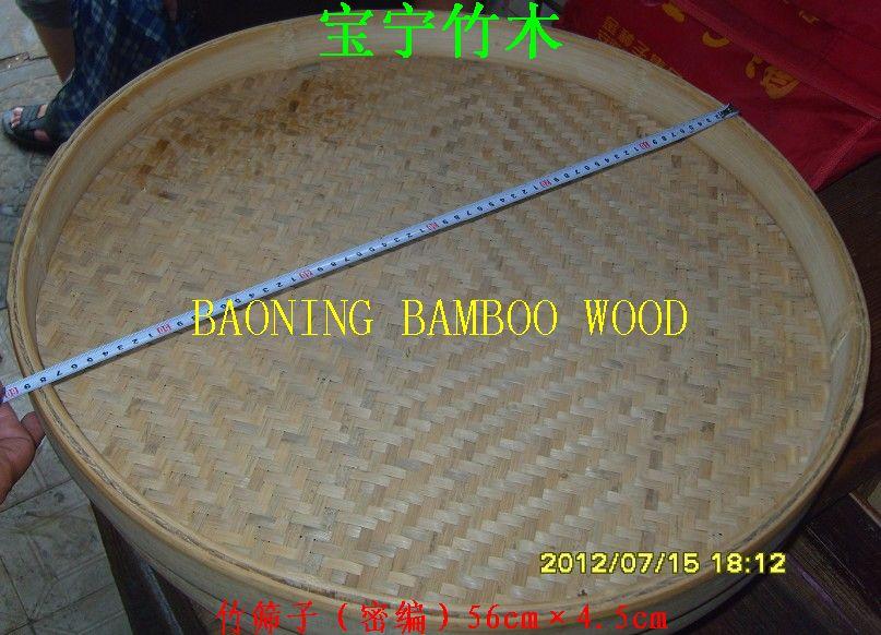 竹篩子竹編無孔60cm