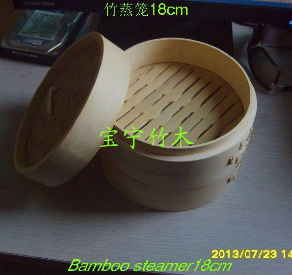 出口竹蒸籠18cm
