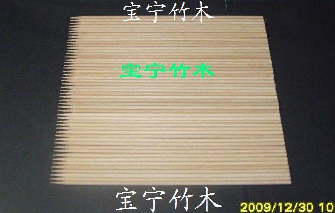 竹串竹簽3.0mmx18cm