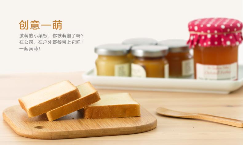 【盈昌出品】厨房迷你案板 韩国抗菌辅食小砧板 竹制创意水果菜板