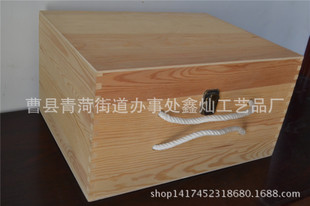 高档创意 木制礼品箱 高档手提礼品包装 印章锦盒