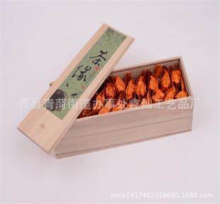 茶葉空禮盒 常年茶葉禮盒定做 茶包裝袋 量大從優