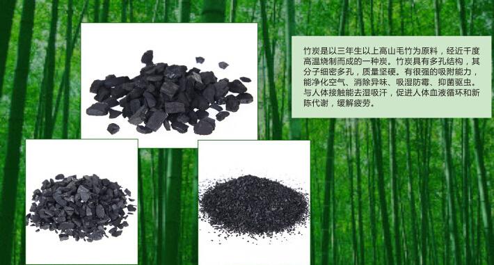 活性竹炭包 炭包 除甲醛 多款颜色可选50-100g 活性竹炭