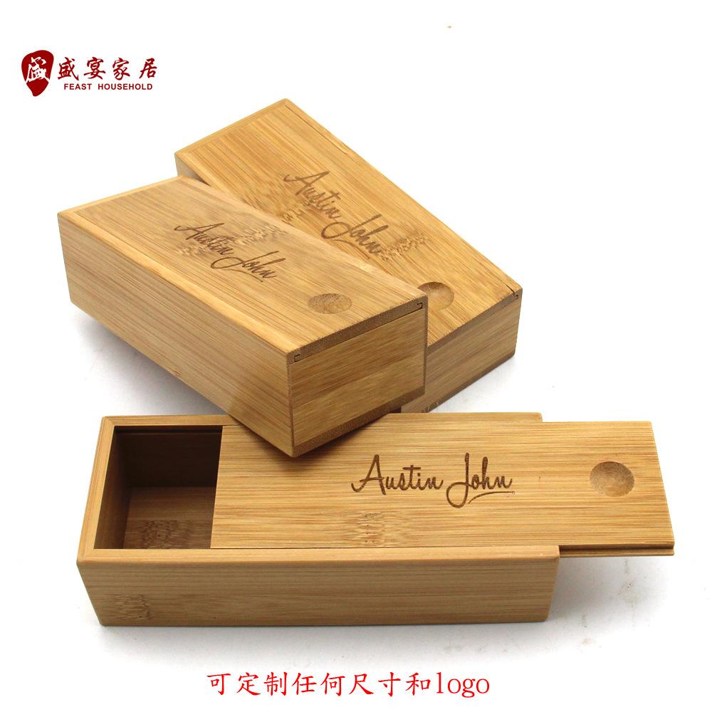 厂家直销时尚日韩竹制餐具盒 筷子盒 饰品盒 竹盒 可定制logo