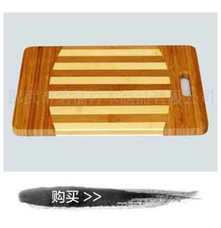 供应竹菜板,竹勺,竹铲,竹筷,竹制用品,竹家具