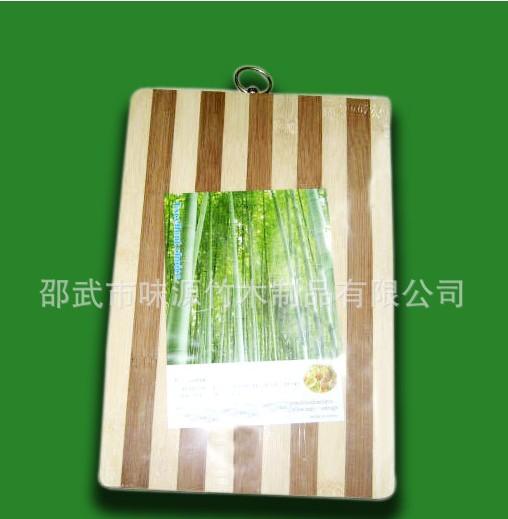 供应竹菜板,竹勺子,竹铲子,竹筷子,牙签,竹签,寿司卷,竹餐垫