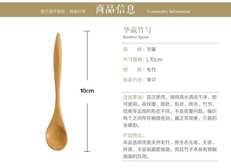 日式餐具筷子竹勺子纯天然原竹纹理竹勺儿童汤勺