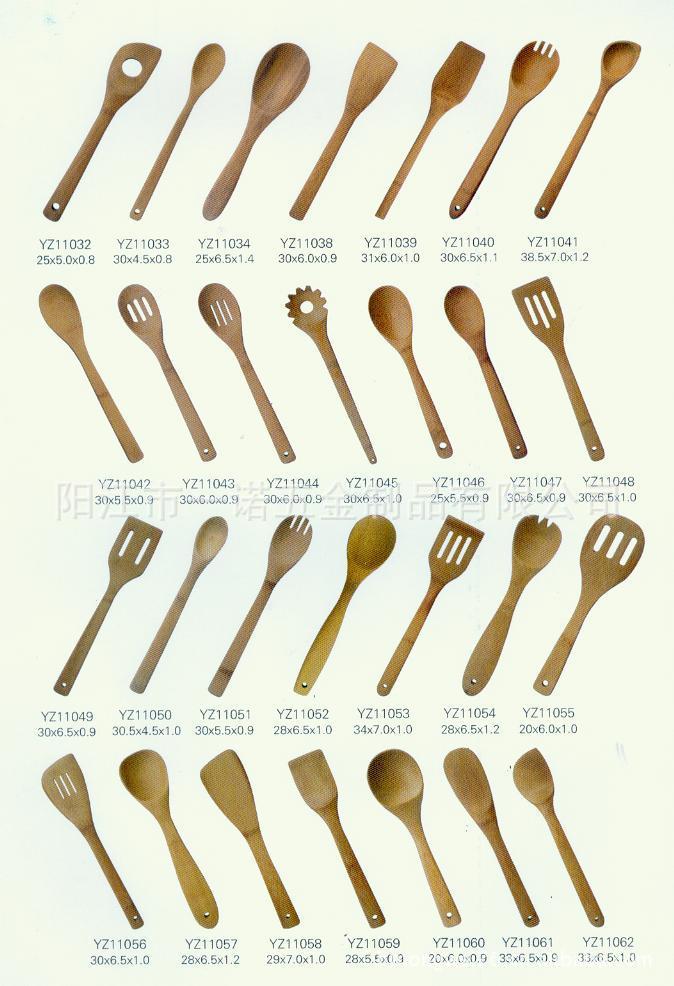 竹制品沙拉手刀叉勺筷湯匙鍋鏟飯勺竹菜板砧板竹制禮品竹制贈品