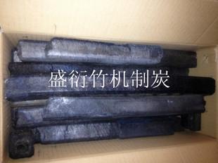 機制竹炭 燒烤炭 用于各種活動場合取暖、燒烤、聚會、野炊