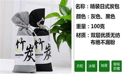 批發汽車專用日式竹炭包100克 除異味去甲醛