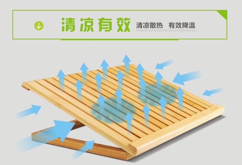 筆記本散熱器 竹制清涼 低碳環保 個性創意