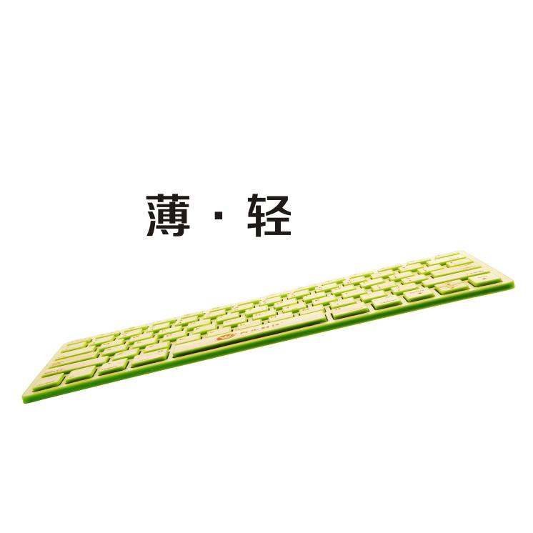 南昌竹鍵盤KB1801   環保低碳鍵盤   藍牙鍵盤 超薄筆記本鍵盤  兼容系統通用鍵盤   鍵盤批發零售
