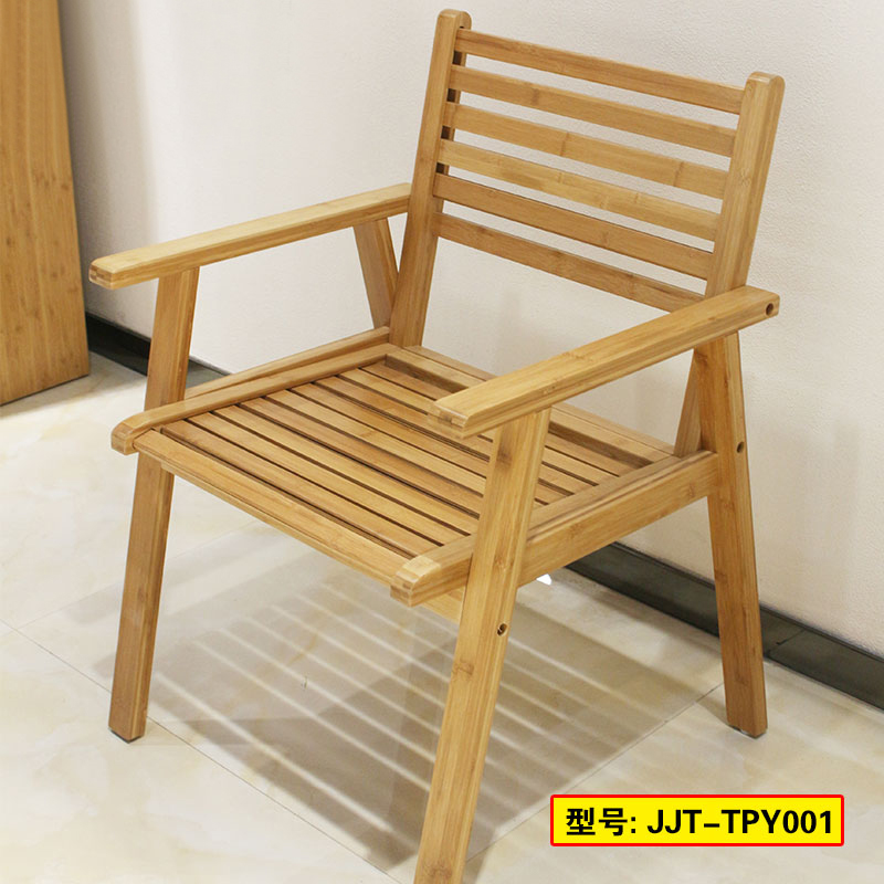 中式竹餐椅实木现代简约西餐厅椅子咖啡厅北欧电脑椅Y靠背