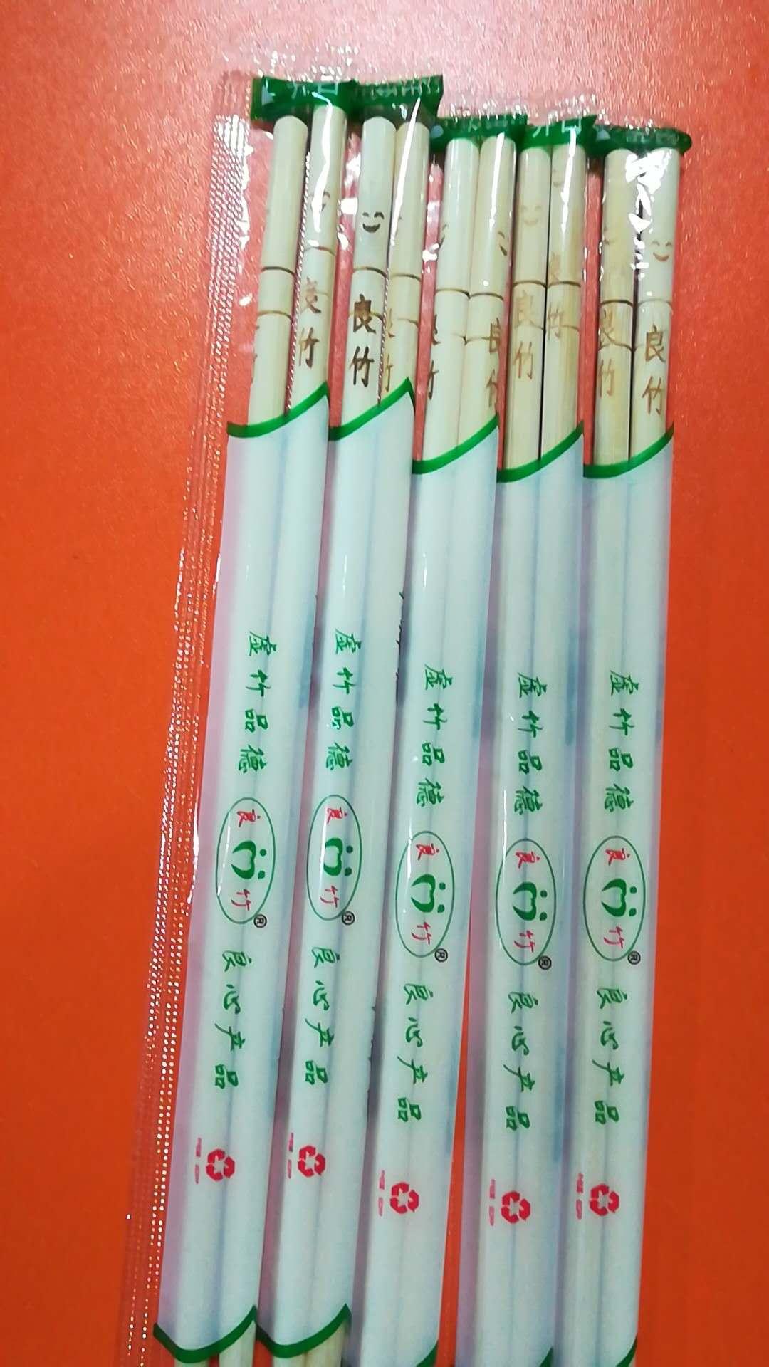 優質燙字良竹筷