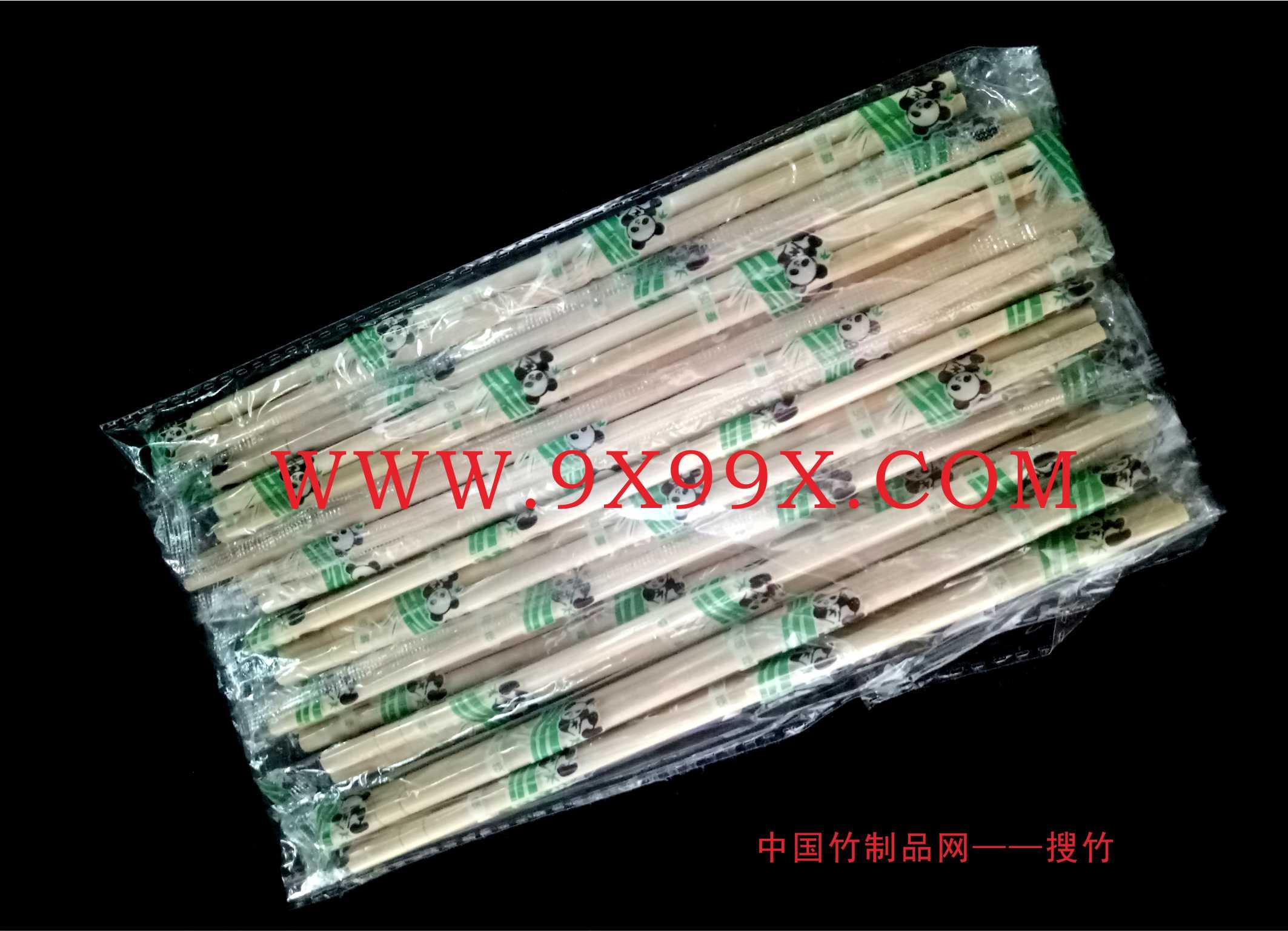 良竹精品筷5.0*19.5一次性圆棒筷子 opp包装 厂家直销 每袋900双