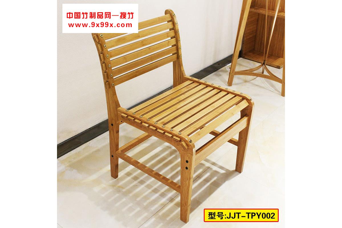 中式竹餐椅實木現代簡約西餐廳椅子咖啡廳北歐電腦椅Y靠背