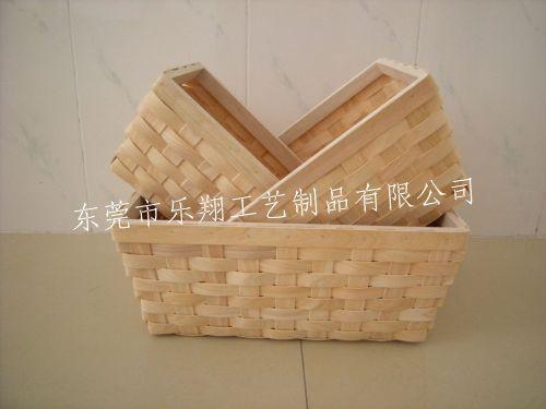 竹篮编织篮/竹篮编织洗具篮子/编织收纳、置物篮