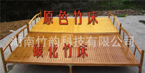 原色折疊竹床 竹沙發床 竹躺椅 0.8米 1米 1.2米 1.5m碳化竹床