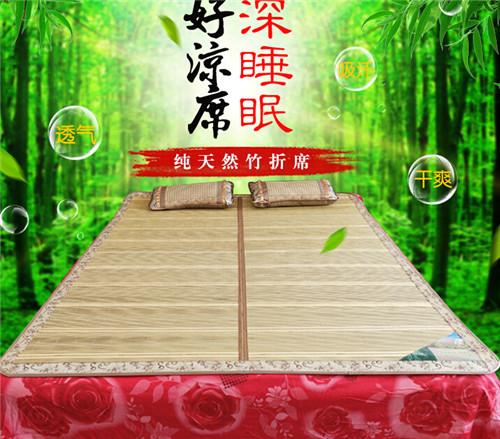 【福里居】天然竹席花金磚折席雙人床空調1.8m席子廠家定做批發