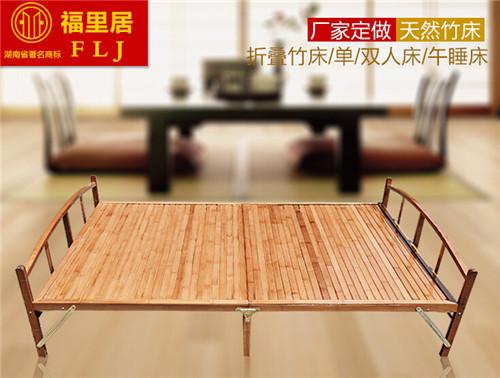 【福里居】竹床折疊單人床辦公午睡床1米竹涼床廠家定制