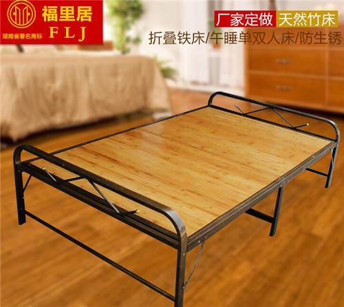 【福里居】天然竹板鐵床折疊床單人午睡床1.2米簡易床廠家定制