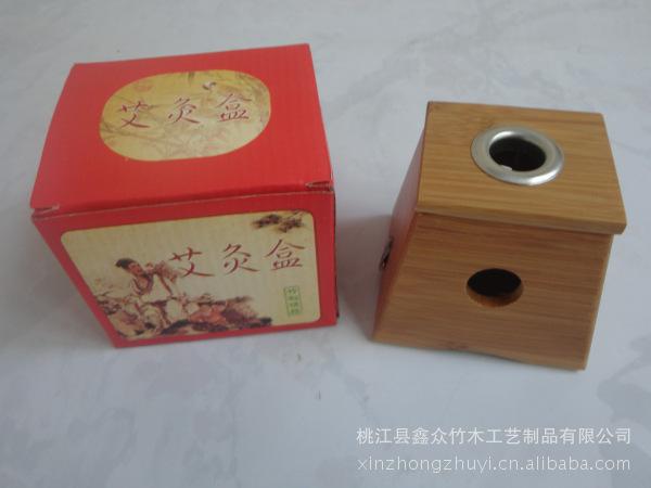 厂家批发竹制单孔 艾灸盒 温灸盒 随身灸 艾灸箱 艾绒器 艾灸器