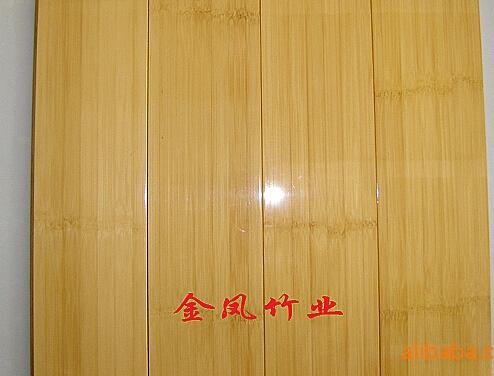 廠家批發竹地板 碳化竹地板 夢竹地板 多色可選地熱用