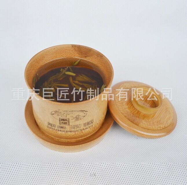 批发定做天然新款老式中国风盖碗竹子茶杯礼品茶具套装