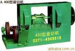 供应国内首家筷子机械厂,筷子机全自动省事实力省人工