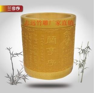 竹雕笔筒创意笔筒雕刻笔筒竹子创意礼品学习文化用品高档竹子笔筒